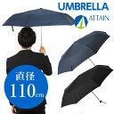 送料無料 無地 折りたたみ傘 大判 60cm 軽量 折り畳み傘 おりたたみ傘 メンズ レディース レジャー カサ 傘 大判 梅雨 雨 雪 対策