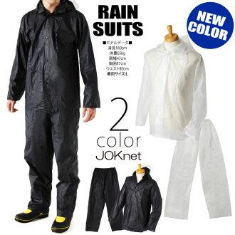 焊工加工雨西裝男裝女裝中性雨下來適合 Kappa 雨雪雨衣雨衣雨衣防水戶外工作