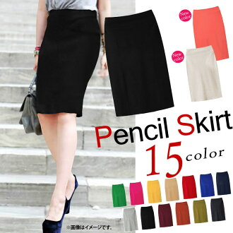 A simple stretch sweat shirt place medium length skirt Lady's knee-length knee length half length tight pencil skirt plain fabric is dressy