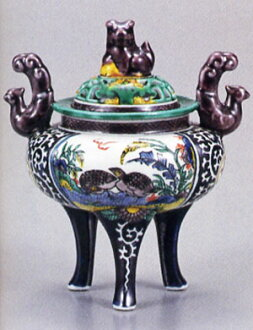 Irori fireplaces 囲炉裏 [Irori is a traditional fireplace in Japan.]