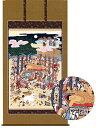 掛け軸 釈迦捏槃図(しゃかねはんず) 大幅 仏画販売・床の間【smtb-tk】