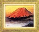 絵画 赤富士 森田浩二作 縁起の良い・紅富士の油絵【送料無料】【smtb-tk】