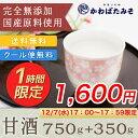 Amazake_750_350-1h12