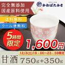 Amazake_750_350-5h12