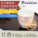 Amazake_750_350
