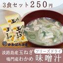 疲れを取るスープの作り方 ( 野菜タップリ! )