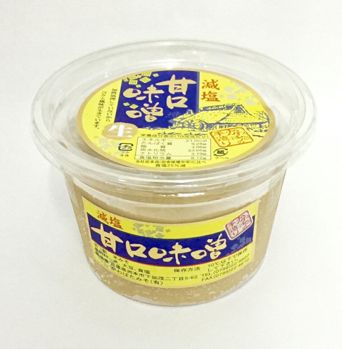 米麹1.3倍配合の減塩甘口白みそ 430g 6...の紹介画像2