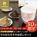 Otameshi_amazake0112