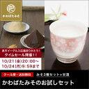 Otameshi_amazake01_e