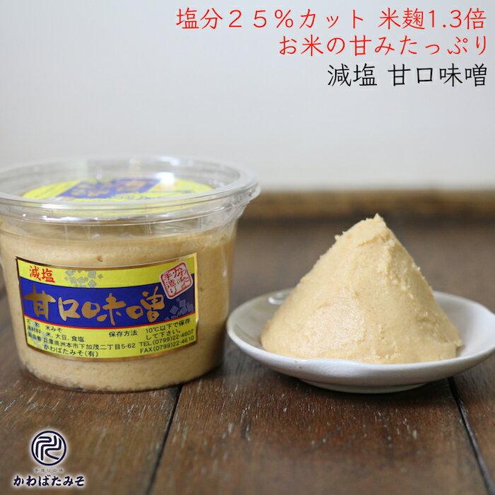 米麹1.3倍配合の減塩甘口白みそ 430g 6個...の商品画像