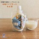 米麹だけで作ったあま酒 250g×5 (1250g) パウチ 砂糖不使用でノンアルコールの甘酒 敬老の日 ギフト プレゼント 贈り物 シルバーウィーク ポイント消化