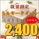【送料無料】平成28年 三重県産  ミ