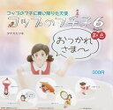 奇譚クラブ コップのフチ子6 新色 アソート ガチャガチャ 全5種セット (1.連結/2.吹