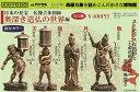 海洋堂 カプセルQミュージアム 日本の至宝 仏像立体図録4 奥深き造仏の世界編 経年カラー ガチャガチャ 全4種セット
