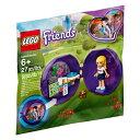 レゴ フレンズ ステファニーのクラブハウスポッド LEGO ...