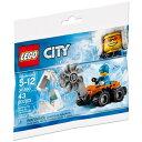 レゴ シティ 砕氷車 LEGO City Arctic Ic...