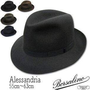 イタリア製 ボルサリーノ ファーフエルト ソフト帽