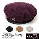 """帽子 KANGOL(カンゴール)""""ウールモンティベレー(SMU WOOL MONTY)【あす楽対応】[大きいサイズの帽子アリ][小さいサイズの帽子]【コンビニ受取対応商品】 ウインターセール"""