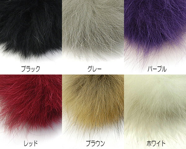 帽子 ファーボンボン(ピン付き)【コンビニ受取...の紹介画像3