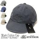"""帽子 """"ROYAL STETSON(ステットソン)"""" ウォッシュコットンキャップ(S〜5L)[SE077]【あす楽対応】[大きいサイズの帽子アリ][小さいサイズの帽子あり]【コンビニ受取対応商品】"""