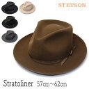"""帽子 アメリカ""""STETSON(ステットソン)""""ファーフエルト中折れ帽[STRATOLINER][ハット] 【あす楽対応】【送料無料】[大きいサイズの帽子アリ]05P03Dec16"""