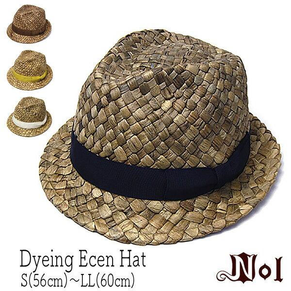 """帽子 """"NOL(ノル)""""ストロー中折れ帽(Dyeing Ecen Hat)[ハット] 【あす楽対応】 【送料無料】[大きいサイズの帽子アリ]【コンビニ受取対応商品】 *18ss1 アウトレットセール"""