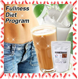 Replaced with ダイエットシェイク / lipoic acid compound / beauty / collagen / comp / replacement / shake diet diet drink Diet 02P06may13