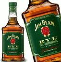 ジム ビーム ライ 700ml 40度 正規輸入品 ジムビーム ライ バーボン ウイスキーkawahc 御中元 sale セール お中元 早割 セール価格 決算 アルコール お取り寄せグルメ