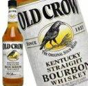 オールドクロウ 700ml 40度 正規 バーボン ウィスキー kawahc