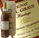 ポールジロー ヘリテージ 700ml 40度 正規輸入品 木箱 (50年の原酒も使用) ブランデー コニャック Paul Giraud Herotage Cognac kawahc..