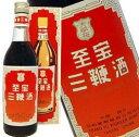 至宝三鞭酒 500ml 35度 正規 酒 中国 kawahc
