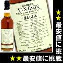 軽井沢 12年 [1989] シングルカスク 原酒 No.3207 700ml 58.6度 (Vintage Single Cask Malt Whisky) ウィスキー kawahc