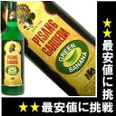 [large special price to recommend] is liqueur liqueur kind kawahc 700 ml of ピサンガルーダグリーンバナナ 14.5 degrees (Pisang Garoeda Green Banana) [easy ギフ _ packing]
