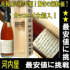 Bookers 750 ml original wooden box with whiskey kawahc