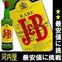 J&B レア 700ml 40度 正規 (J&B Rare Old Scotch Whiskies) ウィスキー kawahc