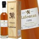 [1986]年 昭和61年生まれの方へ アルマニャック ラフォンタン [1986] 200ml 40度 (Armagnac Lafontan [1986]) kawahc