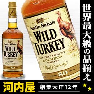 ワイルドターキー ウィスキー