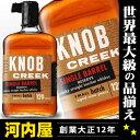 ノブクリーク シングルバレル リザーヴ 750ml 60度 正規 Knob Creek Single Barrel バーボン ウィスキー kawahc