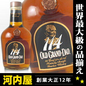 オールド グランダッド ウィスキー