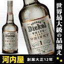 ジョージ ディッケル No.1 ホワイト 750ml 45.5度 (George Dickel Tennessee Whisky NO.1) kawahc