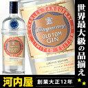 タンカレー オールドトム ジン 1000ml 47度 Tanqueray Old Tom Gin kawahc