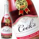 クックス スウィート ロゼ 750ml (Cook's sweet roze) ジンファンデル ワイン アメリカ・カリフォルニア 発泡 シャンパン スパークリング スパークリングワイン スパーク kawahc