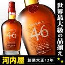 メーカーズマーク 46 750ml 47度 正規 maker's mark 46 バーボン ウィスキ