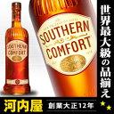 サザン カンフォート 750ml 21度 正規品 (Southern Comfort) リキュール リキュール種類 kawahc