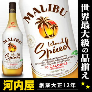 Malibu island infused 750 ml 30 degree MALIBU island spiced liqueur liqueur type kawahc