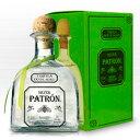パトロン シルバー テキーラ 750ml 40度 (Patron Silver Tequila 100% de Agave ) パトロン ホワイト テキーラ kawahc