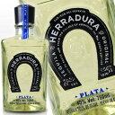 エラドゥーラ シルバー 750ml 40度 正規輸入品 プラタ ホワイトテキーラ HERRADURA Tequila Blanco メキシコ Mexico kawahc