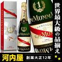 シャンパン ファイト 通販