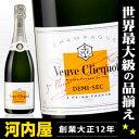 ヴーヴクリコ ホワイトラベル ドミセック ハーフ 375ml 12度 正規 ワイン・シャンパン ヴーヴ・クリコ ホワイトラベル ドゥミ・セック 正規品 シャンパーニュ 正規代理店輸入品 kawahc3
