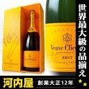 ヴーヴクリコ ポンサルダン・ブリュット マグナム ボトル 1.5L(1500ml) スライドボックス付 正規品 ワイン・シャンパン